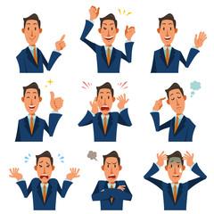 スーツを着た男性のバストアップ、様々な表情9種類