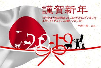 亥 日本 年賀状 背景