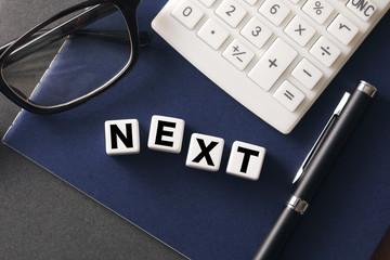 ビジネスイメージ  ネクスト NEXT words concept