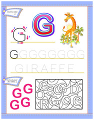 Worksheet for kids with letter G for study English alphabet. Logic puzzle game. Developing children skills for writing and reading. Vector cartoon image.