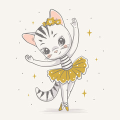 Vector illustration of a cute kitty ballerina in the yellow tutu.