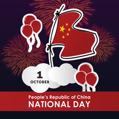 China Happy National Day greeting card. 1 october celebration design. Symbolic background with flag and balloon vector illustration