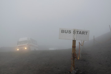 A road to nowhere. Etna, Sicily, Italy