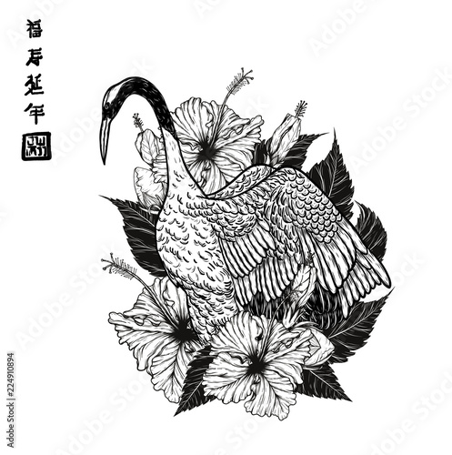 f12bbbc55 Beautiful bird on white background.Grus japonensis art highly detailed in  line art style.Chinese bird for tattoo or wallpaper.