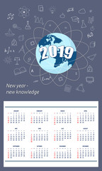 American student calendar for wall 2019