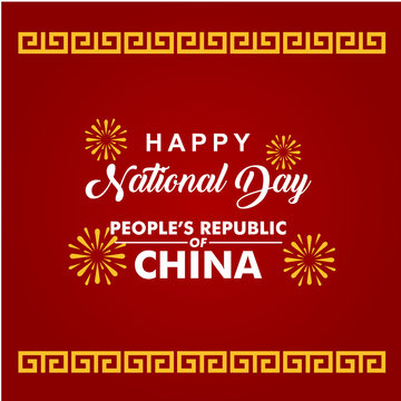 Happy National Day People's Republic of China Vector Template Design Illustration