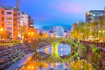Fotomurales - Meganebashi or Spectacles Bridge in Nagasaki, Japan