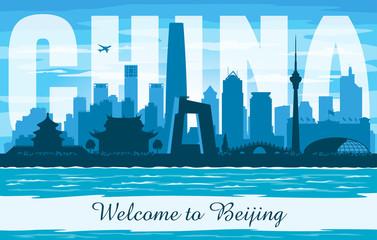 Beijing China city skyline vector silhouette