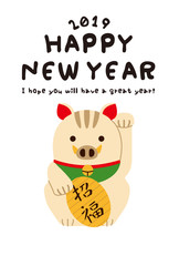 年賀状2019 招き猫顔が猪 亥 かわいい 年賀状テンプレート