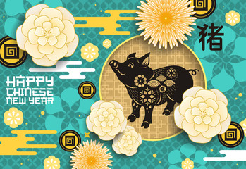 Chinese New Year pig on vector blue greeting card