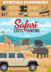 African Safari hunting animals in savanna poster