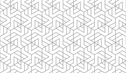 Abstract geometric pattern with stripes, lines. Seamless vector background. White and grey ornament. Simple lattice graphic design.