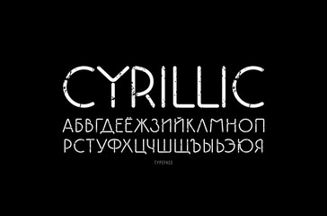 Decorative cyrillic sans serif font with rounded corners