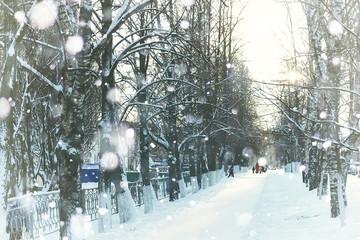 pathway street winter snow