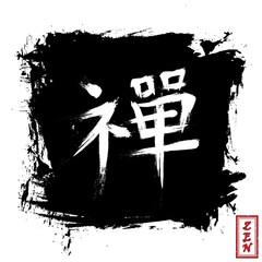Kanji calligraphic ( Chinese . Japanese ) alphabet translation meaning zen . grunge square black color background . Sumi e style . Vector illustration