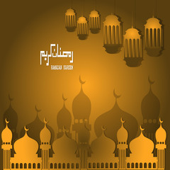 ramadan kareem the islamic holy celebration vector roll banner