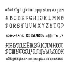 Vector Calligraphy Alphabet. Exclusive Letters. Decorative handwritten brush font for: Wedding Monogram, Logo, Invitation. Cyrillic cursive font isolated on white background