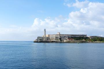 Morro-cabana Military History Park, Fort in Havana, Cuba