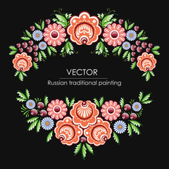 Russian traditional painting Gorodets