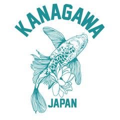 Hand drawn koi fish vector design for t shirt printing