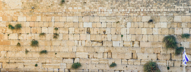 Texture of the Wailing Wall aka. Western Wall