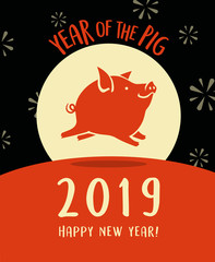 2019 year of the pig happy new year greeting card, poster, banner design. Happy red pig silhouette running by full moon.