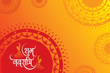 Celebrate navratri festival design vector