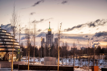 Building on Kotelnicheckaya Embankment and Zaryadye Park. Moscow, Russia. January 9, 2018