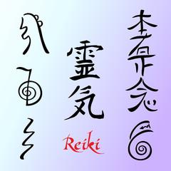 The Reiki Energy. Symbols. Alternative medicine Vector