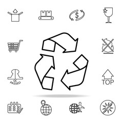 open box outline icon. Cargo logistic icons universal set for web and mobile