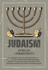 Hanukkah menorah, Israel holiday vector