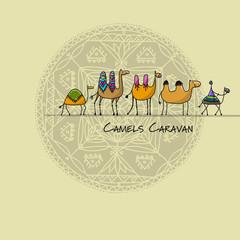 Camels caravan, sketch for your design