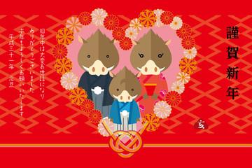 年賀状素材: 和柄 ハートの菊の囲み罫 2019年 猪ファミリー イラスト素材 年賀状テンプレート