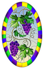 The illustration in stained glass style painting with a bunch of red grapes and leaves on a sky background, oval image in bright frame