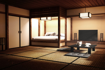 Mock up - Multi room interior Japanese style. 3D rendering