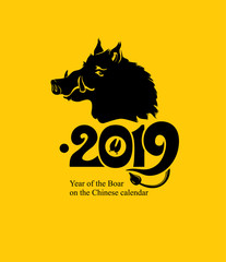 Year of the Boar. 2019. Flat vector template on yellow background. New Year's design on the Chinese calendar.