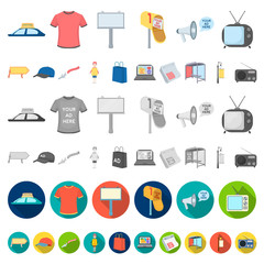 Production of advertising cartoon icons in set collection for design. Advertising equipment vector symbol stock web illustration.