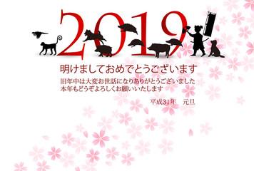 亥 桜 年賀状 背景