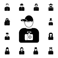 avatar of the photographer icon. Detailed set of avatars of profession icons. Premium quality graphic design icon. One of the collection icons for websites, web design, mobile app
