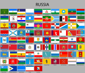 all Flags of regions of Russia