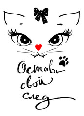 Cute cat girl head. Leave your mark t-shirt print phrase in Russian