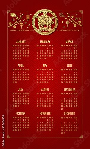 Calendar 2019 happy new year chinese new year greetings year of calendar 2019 happy new year chinese new year greetings year of the pig m4hsunfo