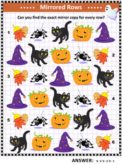 Halloween festival themed IQ training visual puzzle: Match the pairs - find the exact mirror copy for every row of pumpkin, black cat, spider, autumn leaves, witch's hat. Answer included.