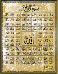 99 names of Allah.