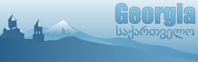 banner with the image of the attractions of Georgia