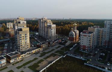 Aerial view of The Church of Vladimir, Metropolitan of Kiev