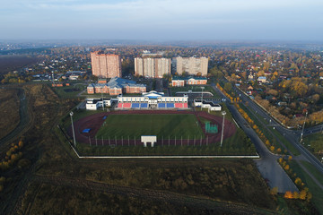 """Wide angle aerial view of urban real estate and The Sports Complex """"Podolye"""""""