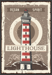 Lighthouse and beacon tower retro marine poster