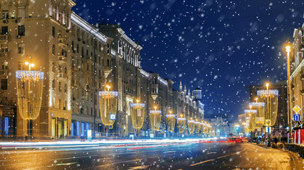 Christmas in Moscow. Festive decorated Tverskaya street in Moscow