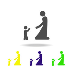 mother plays with baby multi color icon. Element of travel icon for mobile concept and web apps, can be used for web and mobile. Premium icon on white background